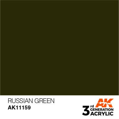 Russian Green 17ml