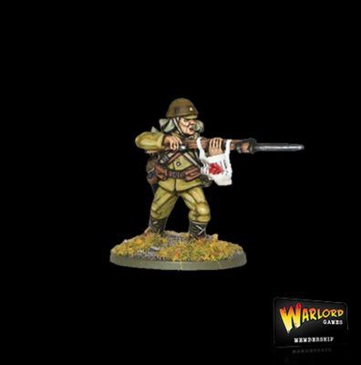 Red Sun Rising Armies of Imperial Japan Special Model